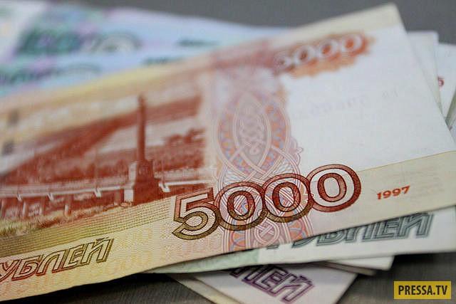 Правительство России установило прожиточный минимум на душу населения за III кв. 2016 года