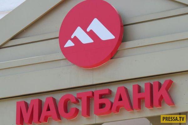 """В Москве задержан бывший глава """"Маст-банка"""" за обналичивание 9 млрд рублей"""