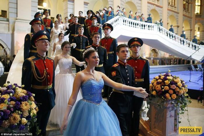 Международный Кремлевский кадетский бал (25 фото)
