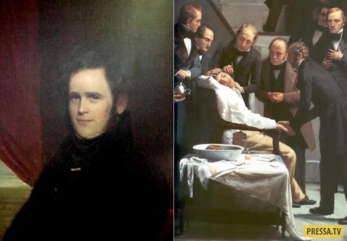 Как изобрели анестезию (10 фото)