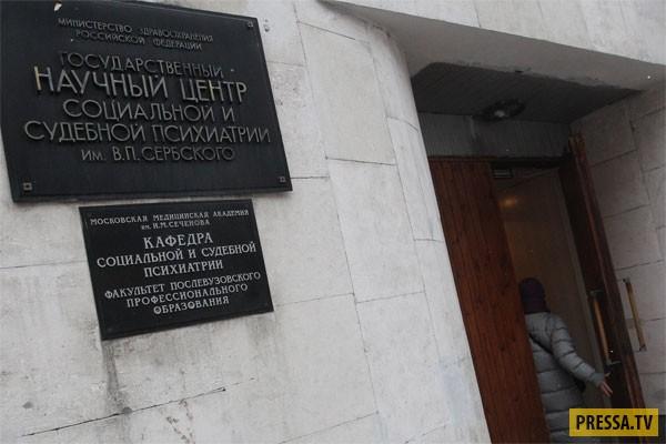 Обнаружено хищение 44 млн рублей в ходе реконструкции Центра им. Сербского