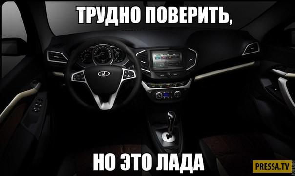 Автомобильный юмор и прикольные ситуации (48 фото)