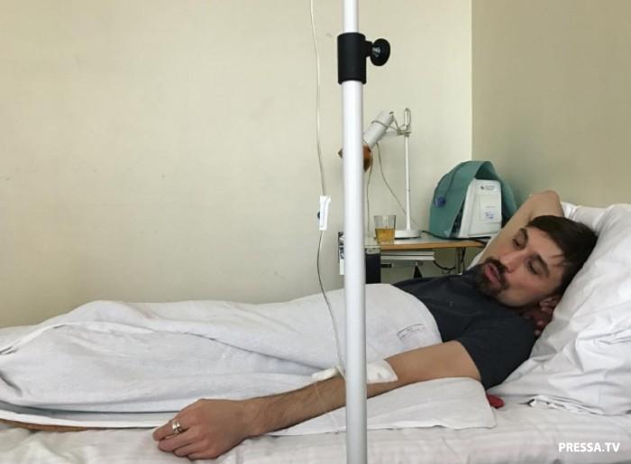 Дима Билан экстренно госпитализирован в московскую клинику