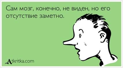 """Лучшие """"Аткрытки"""" за неделю (52 штуки)"""