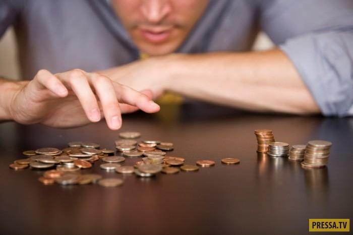 """Зарплата и """"рыночная конкуренция"""""""