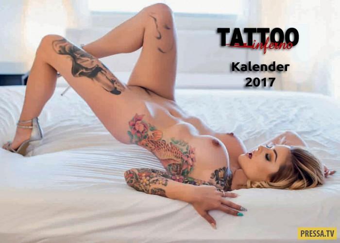 (18+) Календарь на 2017 год от немецкого журнала Tattoo Inferno (14 фото)