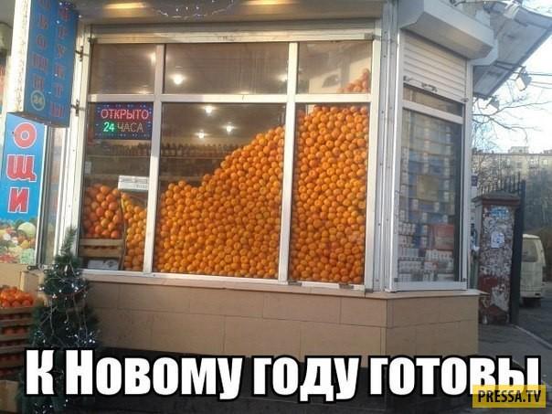 Жизненный юмор в смешных картинках (36 фото)