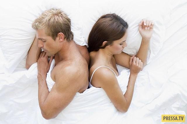 Женская недосказанность в постели