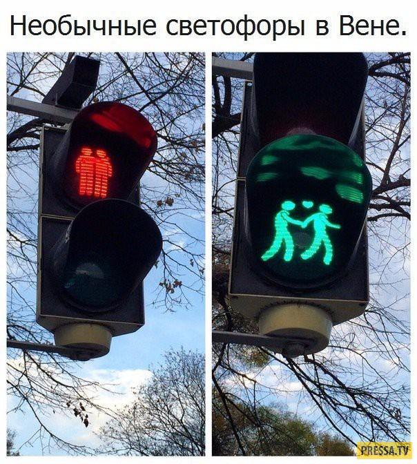 Автоприколы с Российских дорог (39 фото)