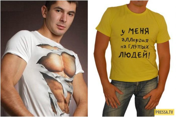 Главные претензии женщин к внешности и поведению мужчин (31 фото)