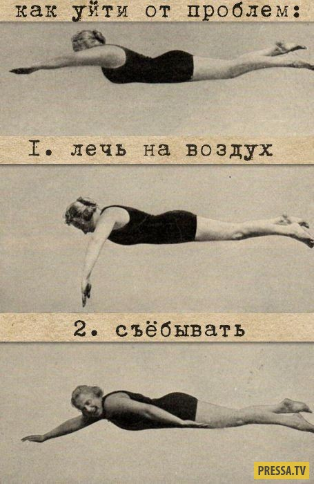 Жизненные приколы в смешных картинках (35 фото)