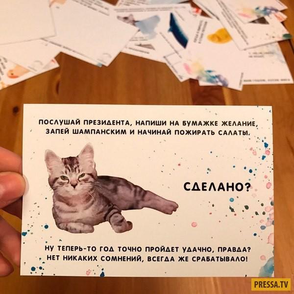 Циничные открытки на 2017 год (7 штук)