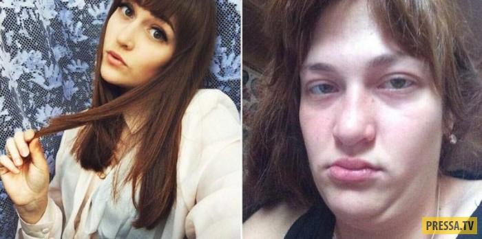 Сравнительные фотографии девушек на аватарке и в жизни (18 фото)