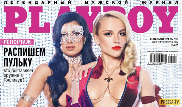 Коко и Джулия Реутова  в журнале Playboy Россия, январь-февраль 2017 (7 фото)