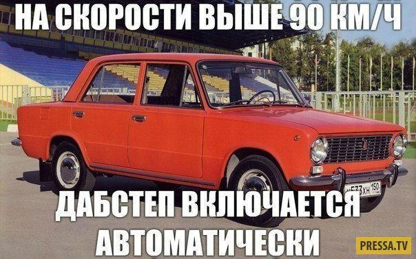Автоприколы с Российских дорог (35 фото)