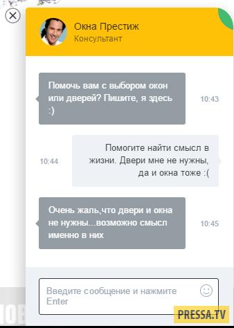 Смешные комментарии и SMS диалоги (32 скриншота)
