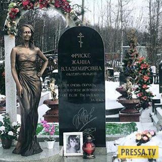 На могиле Жанны Фриске установили памятник и бронзовую скульптуру  (фото)