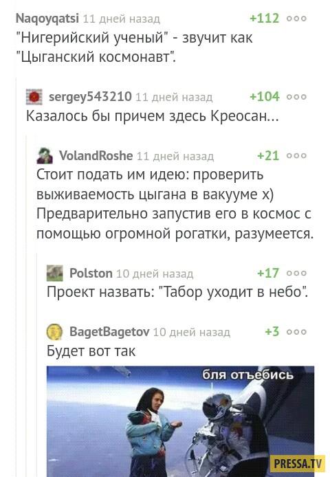 Смешные смс диалоги и комментарии из социальных сетей (36 скриншотов)