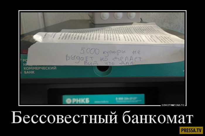 Демотиваторы от 29.12.2016 (46 фото)