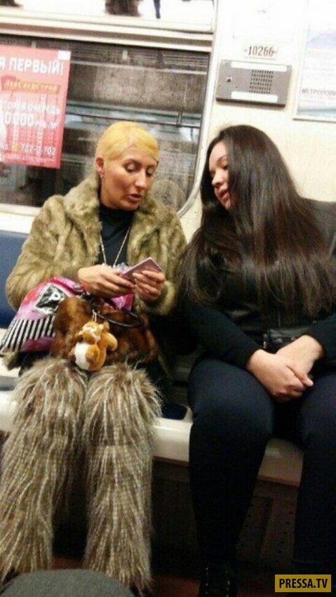 Модные граждане из российского метро, часть 22 (34 фото)