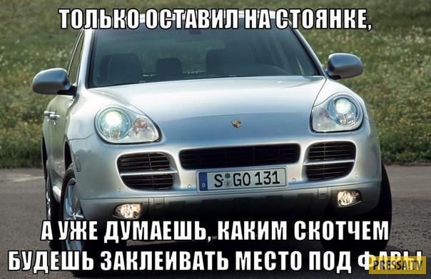 Автоприколы с Российских дорог (59 фото)