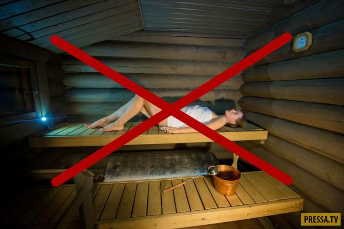 Главные правила финской сауны (10 фото)