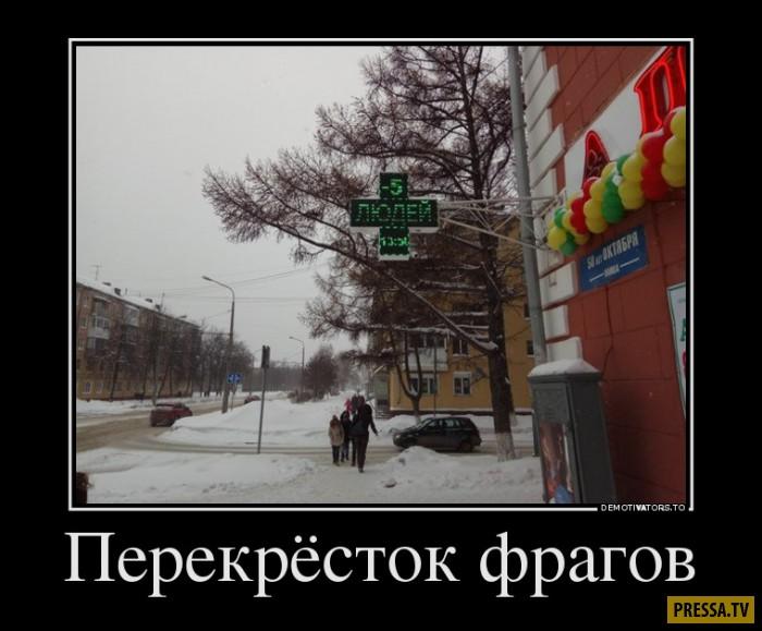 Демотиваторы от 03.01.2017 (43 фото)