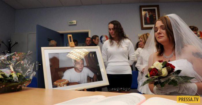 Посмертные браки (5 фото)