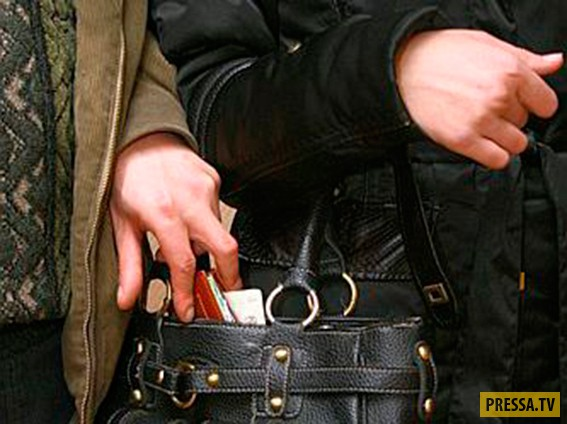 Осторожно, карманники! (12 фото + видео)