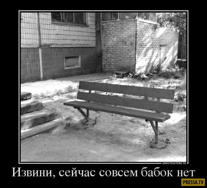 Демотиваторы от 04.01.2017 (45 фото)
