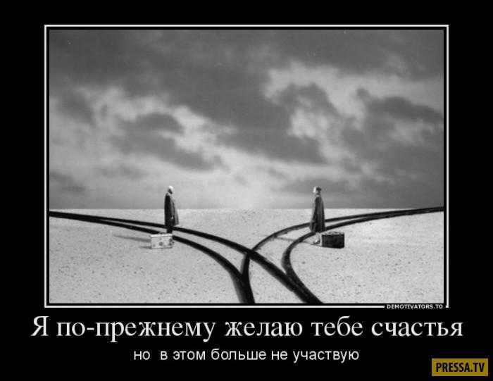 Демотиваторы от 05.01.2017 (47 фото)