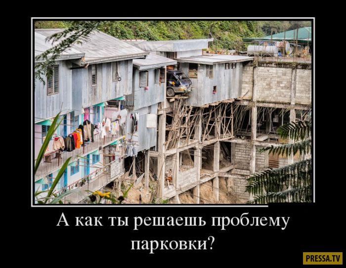 Демотиваторы от 07.01.2017 (46 фото)