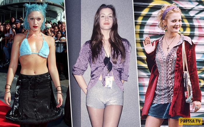 Знаменитые модницы 90-х (11 фото)