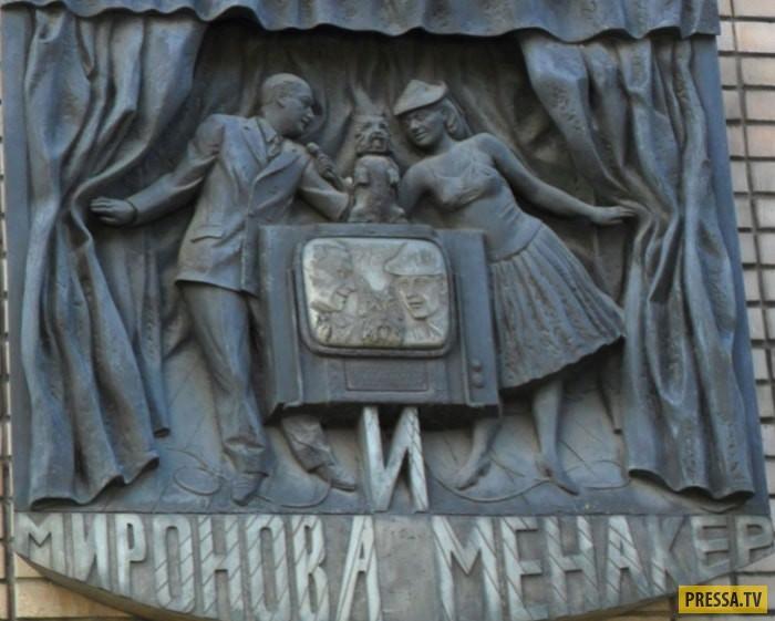 Мария Миронова - железная леди (17 фото)