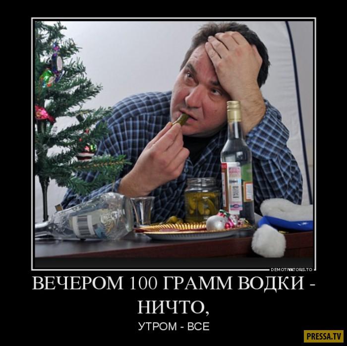 Демотиваторы от 09.01.2017 (45 фото)