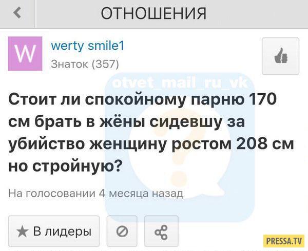Смешные смс и комментарии из социальных сетей (41 скриншот)