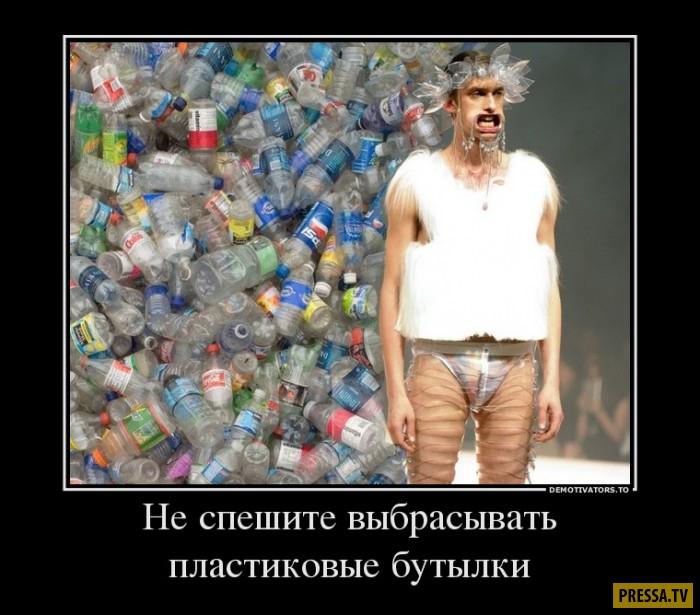 Демотиваторы от 10.01.2017 (45 фото)