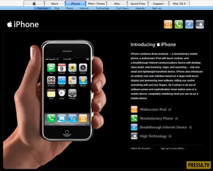 Юбилей у iPhone  (4 фото+ 1 видео)