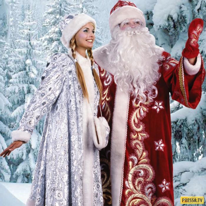 Необычный Дед Мороз