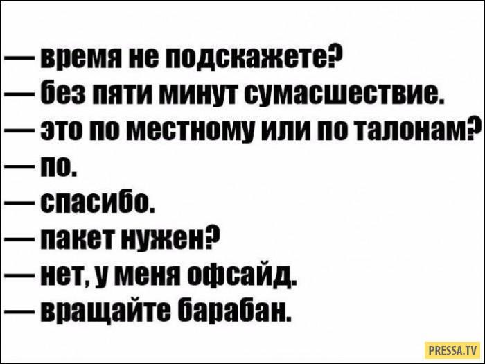 """Прикольные жизненные """"Аткрытки """"(20 фото)"""