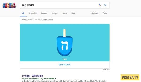 ТОП-10 сюрпризов в поисковой строке Google (10 фото)