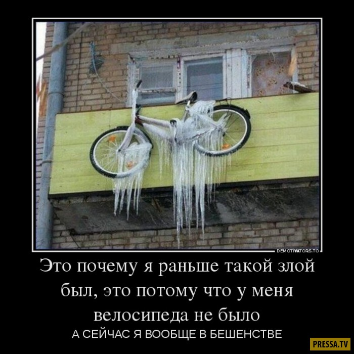 1484800388_4.jpg