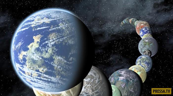 Непривычный взгляд на Вселенную (5 фото)