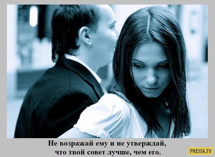 kak-stat-samoy-luchshey-devushkoy