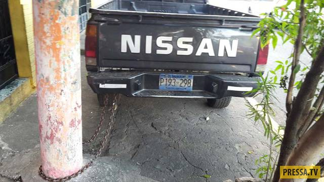 Cipro el salvador 2013 nissan
