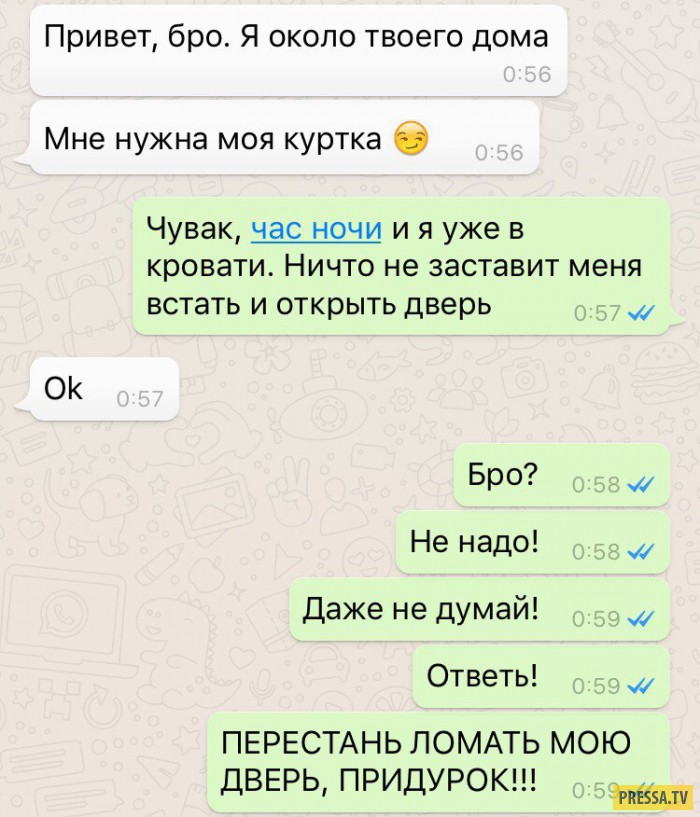 Смешные комментарии и смс (45 скриншотов)