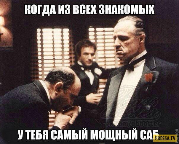 Автоприколы и смешные ситуации с Российских дорог (37 фото)