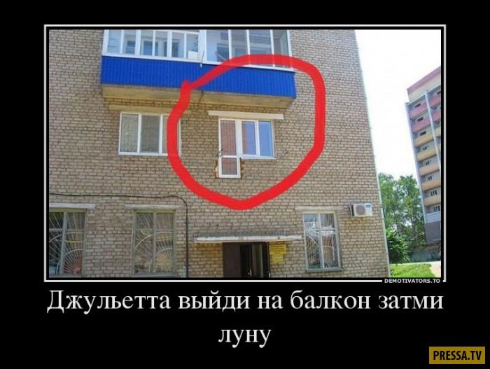 Демотиваторы от 07.02.2017 (42 фото)