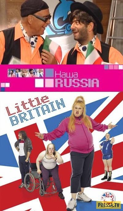 Популярные российские сериалы - адаптации западных версий (10 фото)