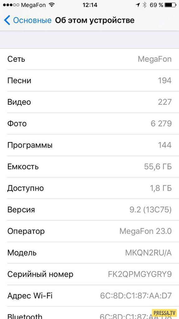 Как быстро очистить память телефона, не удаляя фотографии (5 фото)